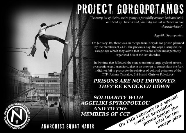 project-gorgopotamos